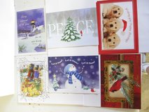 Christmas Cards in Naperville, Illinois