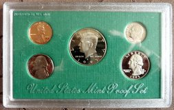 1995S US Mint Proof Set in Baumholder, GE