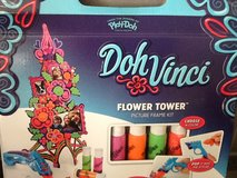 New Doh Vinci Flower Tower in Ramstein, Germany