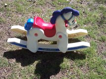 Fisher Price Rocking Horse in Alamogordo, New Mexico