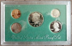 1994S US Mint Proof Set in Baumholder, GE