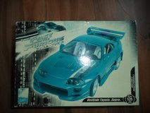 AMT /ERTL THE FAST AND THE FURIOUS VEILSIDE TOYOTA SUPRA 1:25 in Ramstein, Germany
