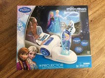 Disney Storytime projector and more in Chicago, Illinois