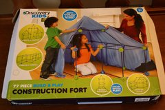 Discovery Kids Construction Fort in Aurora, Illinois