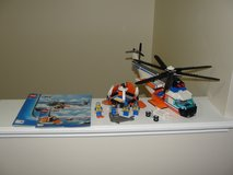 """LEGO #7738 """"CITY COAST GUARD HELICOPTER AND LIFE RAFT"""" in Camp Lejeune, North Carolina"""