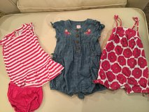 babyGap & Old Navy...size 3-6 months in Chicago, Illinois