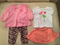 Pant set & skirt set...12 months in Shorewood, Illinois