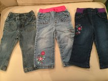 Jeans...size 18 months in Shorewood, Illinois