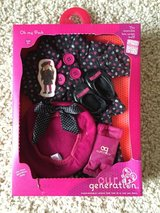 """18"""" Doll Outfit - Our Generation in Plainfield, Illinois"""