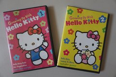 Hello Kitty DVDs in Plainfield, Illinois
