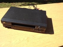 VHS Player in Houston, Texas