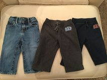 babyGap jeans & sweatpants..size 12-18 months in Naperville, Illinois
