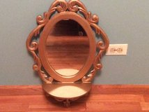 Decorative wall mirror in Plainfield, Illinois