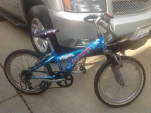 "Girls 20"" 5-speed Pacific Topaz Mountain Bike in Bolingbrook, Illinois"