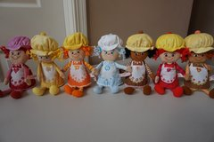 """Little Miss Muffin 9"""" Doll Set in Chicago, Illinois"""