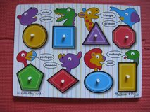 Melissa and Doug Puzzles in Naperville, Illinois