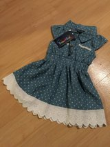 *NWT Sweet & Soft Outfit (Size 1T)* in Okinawa, Japan