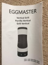 Eggmaster vertical grill in Lakenheath, UK