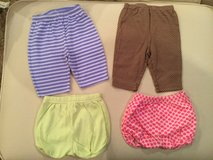 Baby pants & bloomers...size 0-6 months in Chicago, Illinois