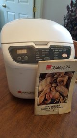 """BREAD MACHINE """"GREAT FOR FALL AND WINTER BAKING """" in Fort Leonard Wood, Missouri"""