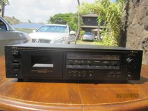 Nakamichi Cassette Deck in Kaneohe Bay, Hawaii