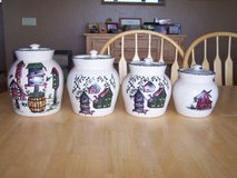 Canister Set, collectable in Fort Belvoir, Virginia