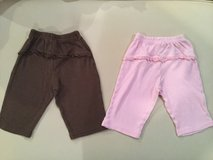 Carter's ruffle pants...size 9 months in Aurora, Illinois
