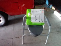 SHOWER CHAIR BRAND NEW in Fort Irwin, California