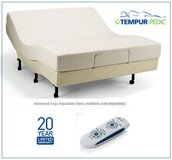 QUEEN TEMPUR-PEDIC ADVANCED ERGO SYSTEM BASE ONLY in Watertown, New York