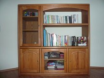 Oak Bookshelf/Entertainment Center in Fairfax, Virginia