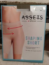 ASSETS by Spanx - Shaping Short *NEW IN PACKAGE* in Rolla, Missouri