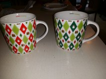 2003 Starbucks mugs in Plainfield, Illinois