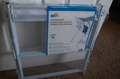 Honey-Can-Do  2-Tier Clothes Drying Rack with Premium Mesh Top, White NEW in Bolingbrook, Illinois