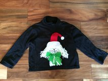 Kids Ugly Christmas Sweater in Dickson, Tennessee