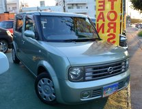 *SALE!* 2004 Nissan Cube 3* * 7 Seater! Excellent Condition, Clean!* Brand New 2 Year JCI! in Okinawa, Japan