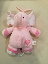 Carter's elephant musical pull toy in Naperville, Illinois