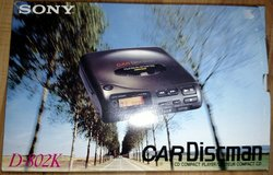 Sony Car Discman in Warner Robins, Georgia
