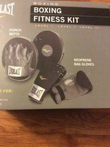 Boxing fitness kit in Oceanside, California