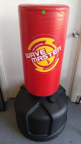 Wave Master/boxing bag in Lockport, Illinois