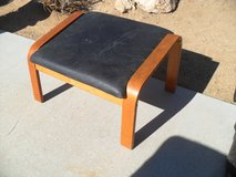 ~~  Stool / Seat  ~~ in Yucca Valley, California