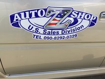Buy Today/Drive Today! AutoShopZ - Showing Our Continued Support of the Military Community! $ave! in Okinawa, Japan