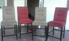 set of 4 Contemporary  dining chairs in Lawton, Oklahoma
