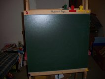 Melissa & Doug Deluxe Art Easel in Clarksville, Tennessee