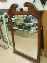 Assorted vintage framed mirrors for sale in Naperville, Illinois