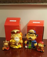 Chinese Decoration set of 4 in New Lenox, Illinois