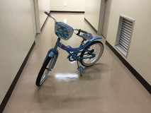 Blue Kids Bike in Okinawa, Japan