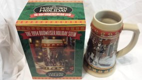 "1994 ""BUDWEISER"" BEER STEIN,  (Hometown Holiday) in Beaufort, South Carolina"