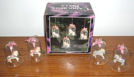 Box of 4 Crystal Glass Carousel Horses Bell Hanging Ornaments in Joliet, Illinois