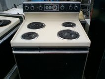 electric stove in Baytown, Texas