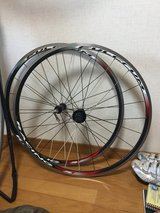 Fulcrum racing wheels in Okinawa, Japan